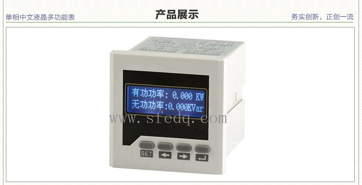 供应多功能功率表 电阻功率表 功率表测量