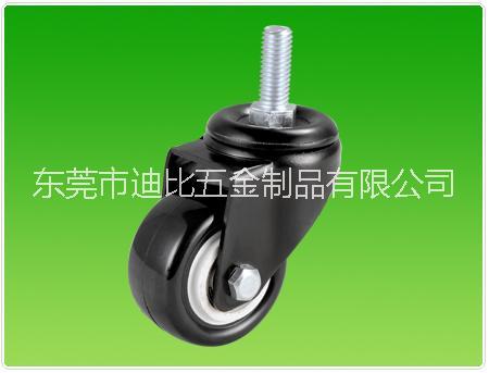 1.5寸小金刚丝杆万向轮 1.5寸小金刚丝杆万向轮广东生产厂家