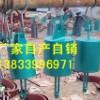 福清支架式变力弹簧支吊架图片