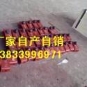 供应用于电力管道的铜陵螺纹拉杆生产厂家L2.24-1000 管夹横担H=20 B=100,C=500 Q345B材质