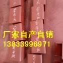 福安吊杆连接变力弹簧支吊架图片