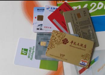 江南制卡供应长春电影会员卡图片