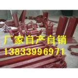 供应用于电力管道的碟簧支吊架批发价格 立管焊接支座 焊接吊板 双耳吊板 恒力弹簧支吊架批发价格
