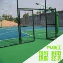 云南EPDM塑胶球场特点图片