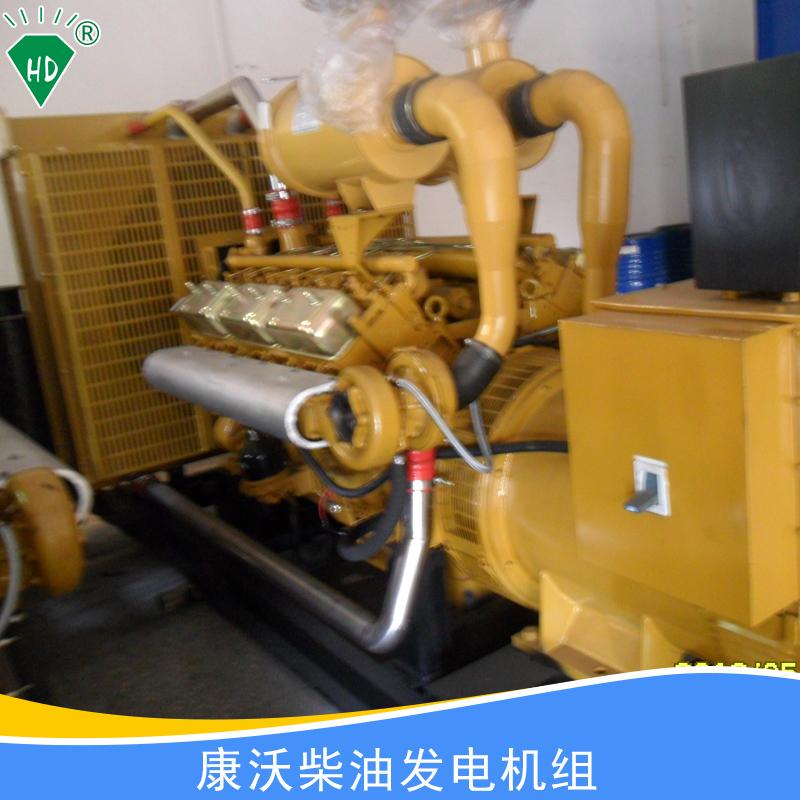 柴油发电机组_柴油发电机组供货商