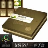 供应粽子盒 通用端午节粽子礼盒 高档粽子包装礼盒 生产订制可印刷LOGO