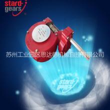 供应用于阀门配套的思达德阀门蜗轮箱齿轮箱阀门减速器涡轮头阀门驱动装置