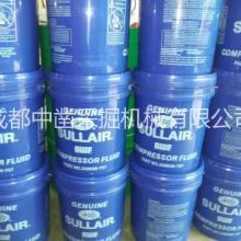 供应用于空压机的美国寿力原装正品AWF螺杆油批发