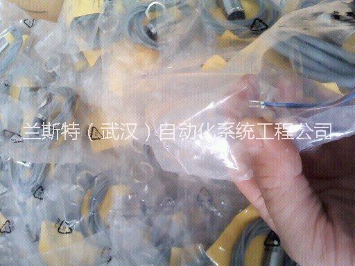 供应QS18VP6LDQ1光电开关邦纳厂家直销