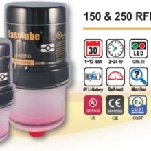 供应单点报警自动润滑器 台湾easylubeRFID250推荐 电厂污水处理厂指定品牌 重复使用单点精准加脂器批发