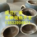 济宁dn350压制三通批发图片