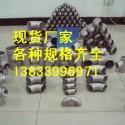 排水三通DN25生产厂家图片