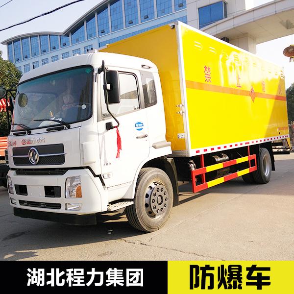 供应陕西东风3吨防爆车厂家直销