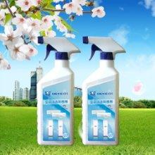 供应格科空调清洗剂