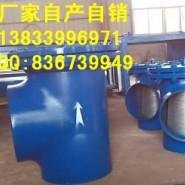 DN400给水泵入口滤网批发价格图片