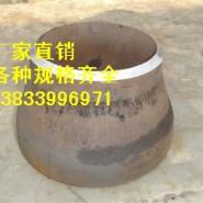 临清DN200焊接大小头价格图片