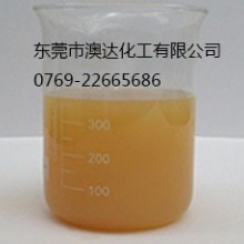 澳达化工专业生产销售特效环保产品微晶蜡乳液