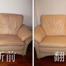供应用于维修的天津复康路沙发维修 欧式沙发换面批发