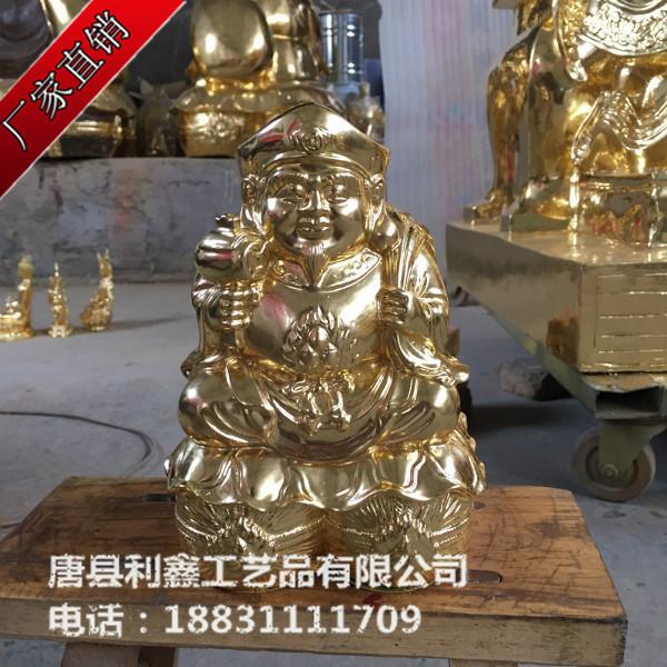 供应财神铜像  财神铜摆件  财神铜雕塑  大黑天贴近铜工艺品    铜佛像批发