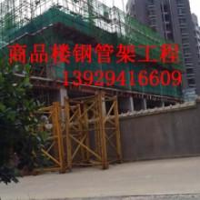 供应用于建筑装修的东莞搭钢管架工程报价