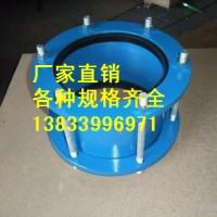 供应用于电力管管道的伸缩接头 双法兰dn200pn1.6mpa 松套伸缩接头价格
