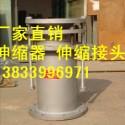 供应用于电力管道的临湘优质C2F双法兰传力伸缩接头dn150pn1.0mpa 双法兰限位伸缩接头GB/T12465