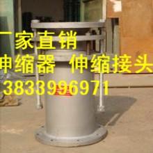 供应用于电力管道的临湘优质C2F双法兰传力伸缩接头dn150pn1.0mpa 双法兰限位伸缩接头GB/T12465批发