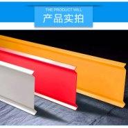 广州铝挂片天花供应商图片