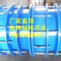 供应用于国标的碳钢法兰松套伸缩接头 DN800PN1.0耐酸咸伸缩接头生产厂家