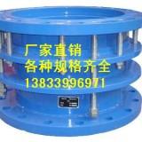 供应用于电力管道的浏阳CF型限位伸缩接头 dn2000pn1.6mpa 碳钢松套伸缩接头批发最低价格