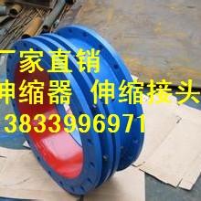供應用于建筑管道的益陽優質伸縮接頭標準 dn1200pn1.6mpa VSSJA-1型單法蘭限位伸縮接頭廠家批發