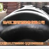 供应用于管道的碳钢直缝冲压弯头 对焊弯头 直缝弯头厂家