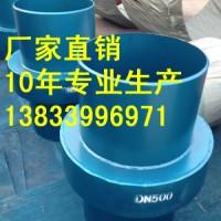 供应用于电力管道的化工管道绝缘接头 L360M绝缘接头500价格 10年专业生产厂家