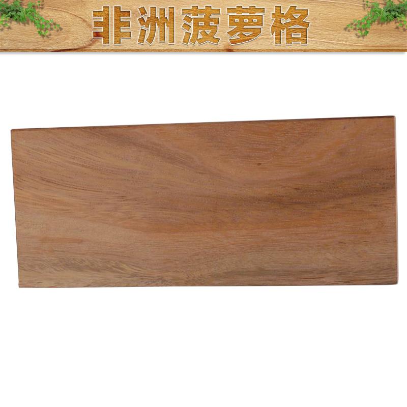 进口菠萝格地板木材销售