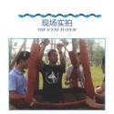 铜仁地热气球租赁专业公司报价,毕节黔西南黔东南黔南热气球租赁价格