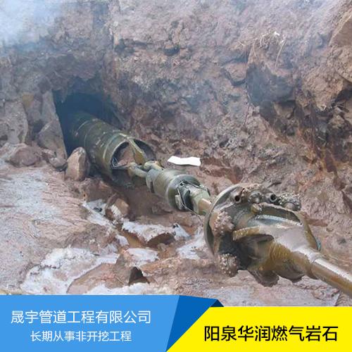 供应山丹县顶管施工,晟宇非开挖,专业顶管施工方案