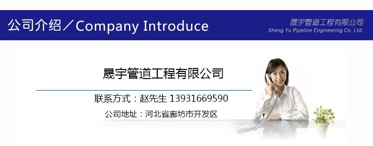 供应北京市通州区顶管施工,晟宇非开挖,专业顶管施工报价
