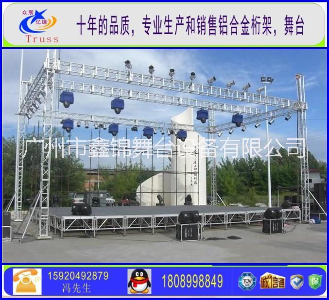 供应铝合金桁架 灯光架 舞台桁架厂家批发