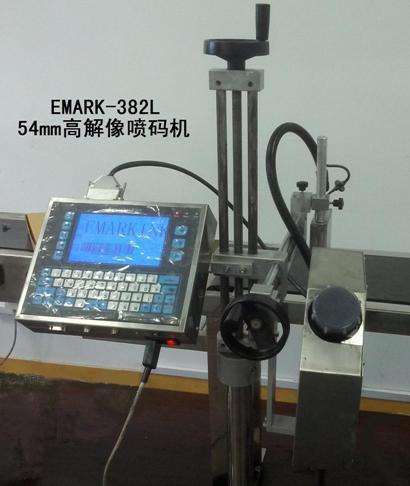 供应54MM高解像喷码机
