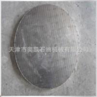 供应用于筛板生产的异型筛板 图片|效果图