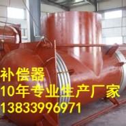曲管压力平衡补偿器DN400图片