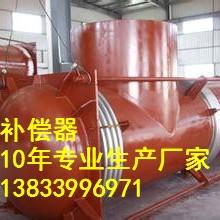 供应用于热力管道的钢衬四氟补偿器报价 DN450PN4.0MPA轴向内压波纹补偿器 套筒补偿器生产厂家批发
