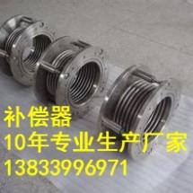 供应用于的矩形金属补偿器DN550PN10MPA轴向内压波纹补偿器 旋转补偿器专业生产厂家