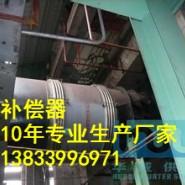 柔性金属圆形补偿器生产厂家图片