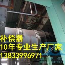 供应用于的柔性金属圆形补偿器生产厂家DN350PN4.0MPA轴向内压补偿器 焊接式膨胀节生产厂家批发