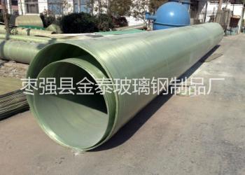 河北金泰玻璃钢电缆保护管供应商图片