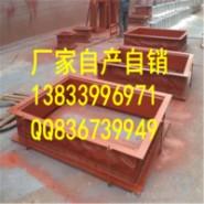 烟风道织物补偿器DN1600图片