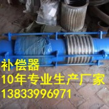 供应用于的轴向内压补偿器厂家 DN65PN1.0直埋式补偿器报价 优质不锈钢波管补偿器厂家