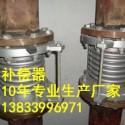 供应用于管道的波纹管补偿器厂家DN25PN2.5轴向内压补偿器 套筒补偿器 直埋厂家
