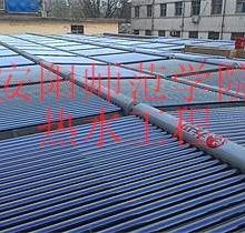 供应龙田26吨太阳能热水工程批发